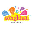 songkran festival songkran is thai culture vintag vector image vector image