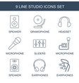 9 studio icons vector image vector image