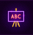 abc school board neon label vector image vector image