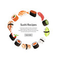 cartoon sushi elements circle concept vector image vector image
