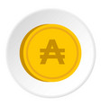 gold coin with austral sign icon circle vector image vector image