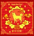 happy new year 2018 chinese vector image