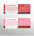 set of colorful banner vector image vector image