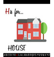 vocabulary worksheet card with cartoon house vector image vector image