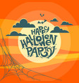 happy halloween party annoncement template vector image vector image