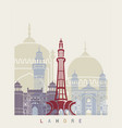 lahore skyline poster vector image vector image