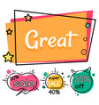 sale and discounts banner set offers and proposals vector image vector image