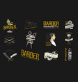 set of barbershop badge and label logo and vector image vector image