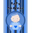 Baby arrival vector image