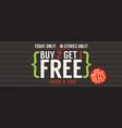 buy 2 get 1 free 5000x1995 pixel banner vector image vector image