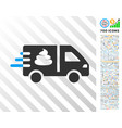express manure delivery flat icon with bonus vector image