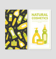 natural cosmetics business card template skincare vector image