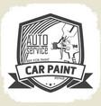 car paint auto service vector image