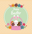 happy easter bunny in basket egg floral dots vector image vector image