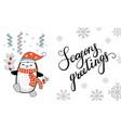 horizontal christmas card penguin seasons greeting vector image vector image