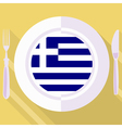 kitchen of Greece vector image vector image
