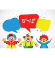 purim banner template design Jewih holida vector image