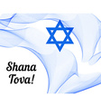 Rosh Hashanah Jewish New Year Iconbadge and vector image