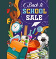 back to school sale education and study supplies vector image vector image