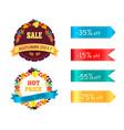 big sale 60 25 promo label round stickers set vector image vector image