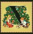 children book cartoon fairytale alphabet letter x vector image