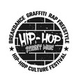 graffiti on brick wall black emblem vector image vector image