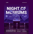night museums cartoon flyer with dinosaur vector image vector image