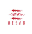 template icon logo for kebab vector image vector image