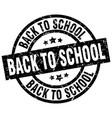 back to school round grunge black stamp vector image vector image