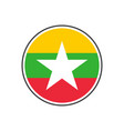 circle myanmar or burma flag with icon isolated vector image vector image