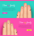 i love my family poster set vector image vector image
