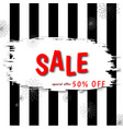 stylish banner discount offer price label vector image vector image