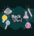 back to school education science test tube planet vector image vector image
