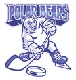polar bear ice hockey mascot vector image