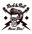 rock n roll skull with rockabilly hairstyle vector image vector image