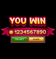 you win screen for game vector image vector image