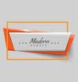 new modern or trendy banner vector image