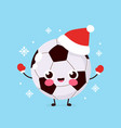 cute smiling happy football ball in christmas hat vector image vector image