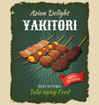 retro japanese yakitori skewers poster vector image vector image