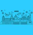 russia kazan winter holidays skyline merry vector image vector image