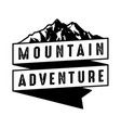 adventure logo and badge good for print vector image
