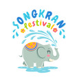emblem for songkran water festival vector image