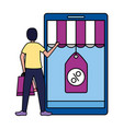 people shopping bag commerce concept vector image vector image