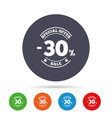 30 percent discount sign icon sale symbol vector image vector image