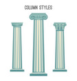 column styles set from elegant ancient vector image vector image
