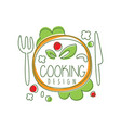 culinary logo original design with top view dinner vector image vector image