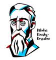 nikolai rimsky-korsakov portrait vector image vector image