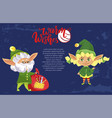 elves or santa helpers christmas holiday banner vector image vector image