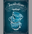 invitation card retro vector image vector image