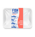realistic plastic container with hand drawn vector image vector image